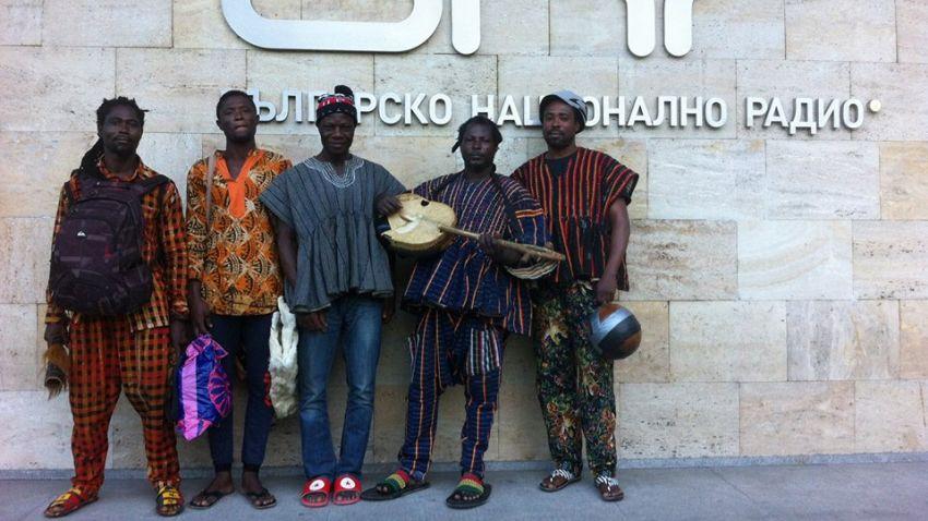 Групата на Кинг Аишоба (Гана)