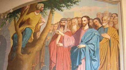 Срещата на Закхея с Иисус Христос