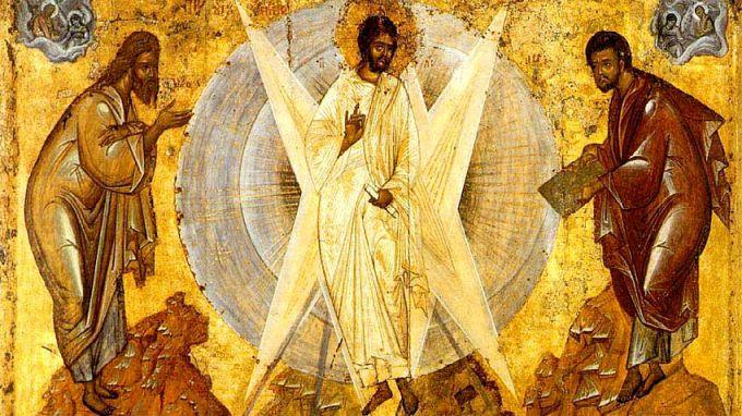 Православната църква чества празника Преображение Господне. По стар стил на