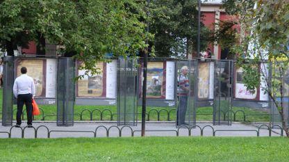 Изложбата бе представена през август в София и жителите и гостите на столицата вече имаха възможност да я разгледат.