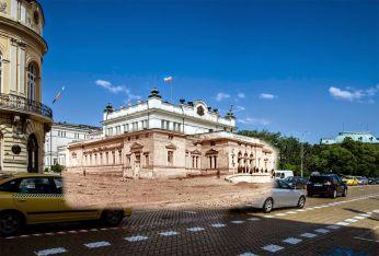 Сградата на Парламента по време на поставянето на един от бъдещите символи на столицата – жълтите павета.