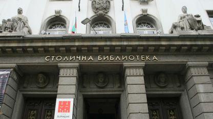 """Сградата на Театър """"Възраждане"""""""