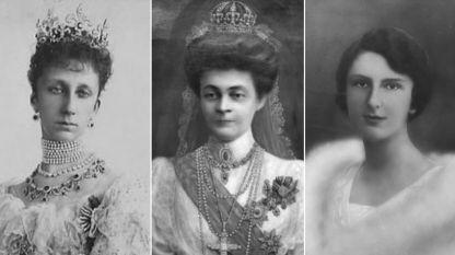Княгиня Мария Луиза и цариците Елеонора и Йоана