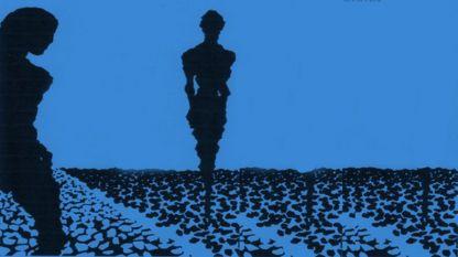 """Афиш на парижкия театър Le Proscenium от 2009 г. за постановката """"В самотата на памуковите полета"""" от Бернар Мари Колтес"""