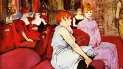 """Част от корицата на книгата """"Най-трудната професия. История на проституцията"""" на Нилс Юхан Рингдал"""