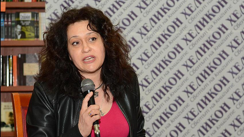 Кристин Димитрова.