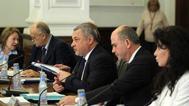 Εθνικό Συμβούλιο Τριμερούς Συνεργασίας