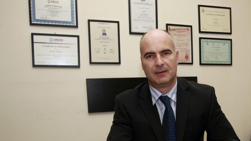 Георги Дичев