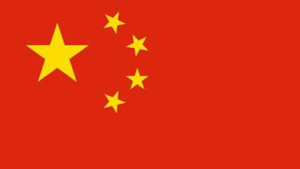 Китай официално задържа двама канадски граждани