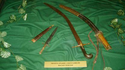 Експозиция с личните вещи на Апостола в Националния военноисторически музей.