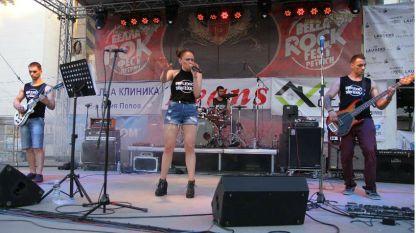 Група Reflexion на фестивала Белла Рок Фест - Петрич