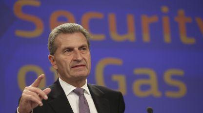 европейския комисар Гюнтер Йотингер
