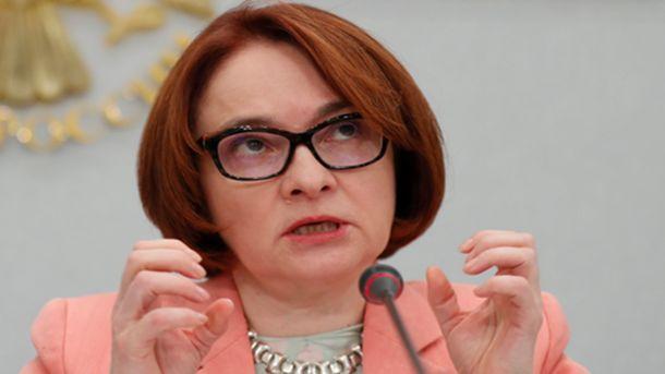 Елвира Набиулина