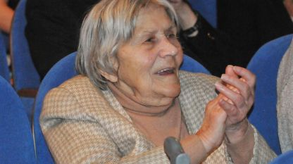 Юлия Огнянова