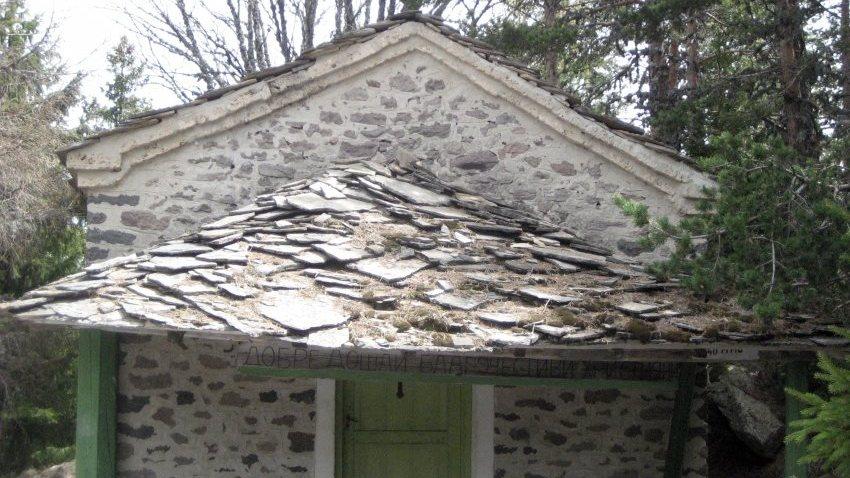 Цирикова църква
