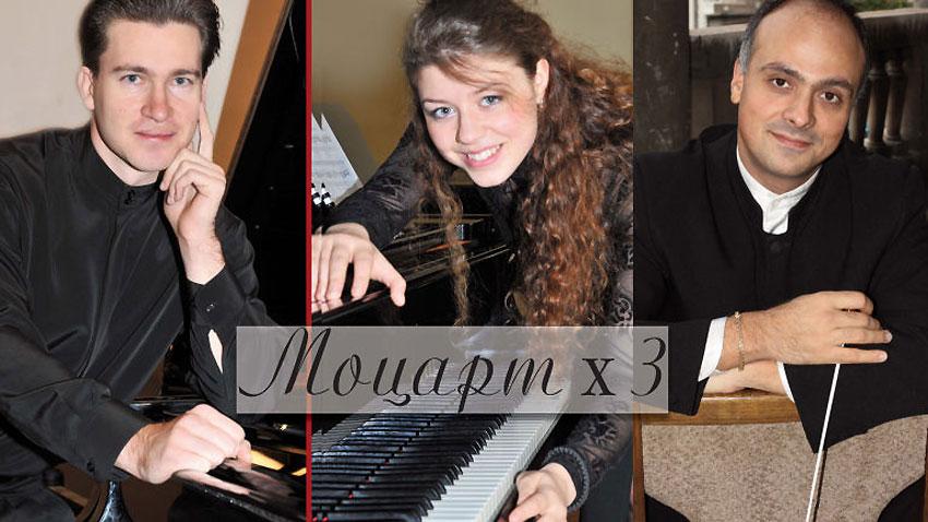 Георги Черкин (пиано), Виктория Василенко (пиано) и Григор Паликаров (диригент, пиано)