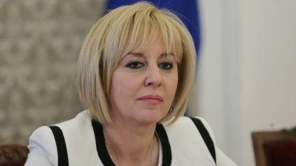 Μάγια Μανώλοβα