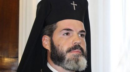 Metropolitan Anthony of Western and Central Europe