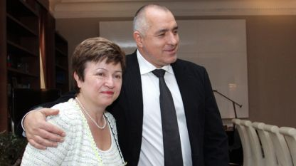 Kryeministri Borisov me shefen e FMN-së Krislaina Georgieva