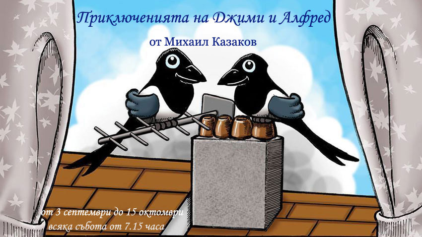 Илюстрация Джери Славин