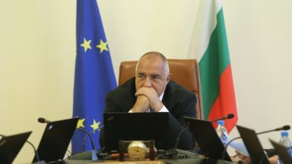 Премиерът Борисов в началото на днешното заседание на Министерския съвет