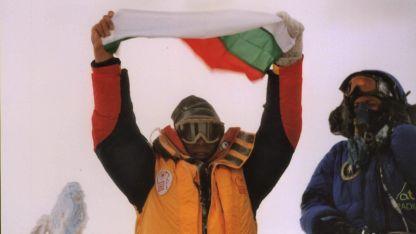 алпинистът Дойчин Боянов на връх Еверест