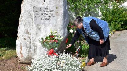 Паметник за жертвите в Згориград