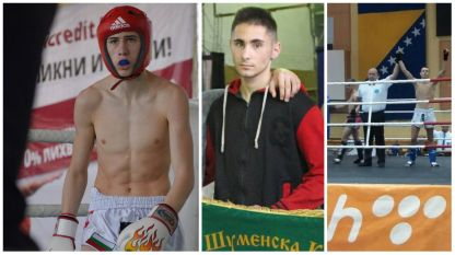 Димитър Стоянов и Георги Атанасов