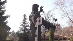Паметник на Софроний Врачански във Враца