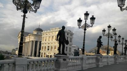 Заседанието на смесената комисия е в Скопие.
