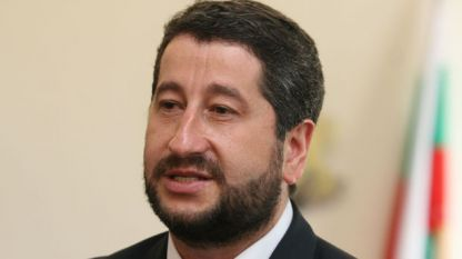 Ministri Hristo Ivanov
