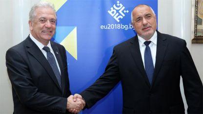 Димитрис Аврамопулос и Бойко Борисов