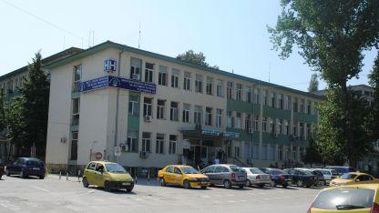 Болницата в Търговище