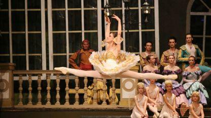 Дон Кихот - Балет по музика на Лудвиг Минкус