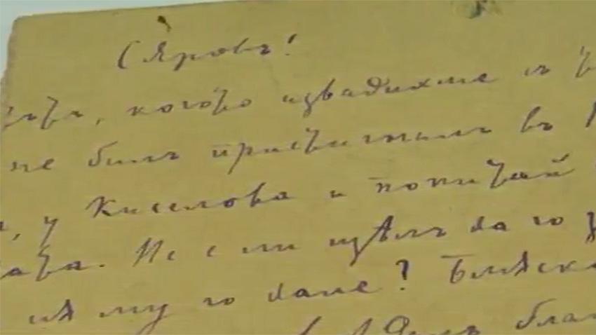Смятаното доскоро за изгубено писмо на Христо Ботев до Христо Сяров, дарено на агенцията от наследниците на фабриканта.