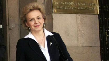 Петя Първанова - председател на Държавната агенция за бежанците