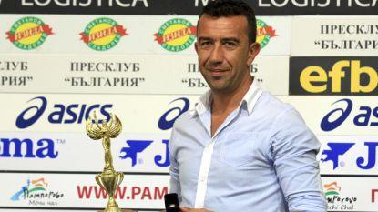 Георги Петков с наградата за №1 на май