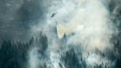 Горски пожар в Швеция
