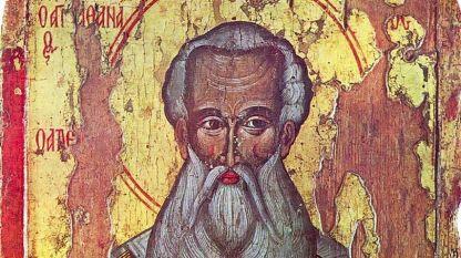 Църквата почита паметта на Свети Атанасий Велики