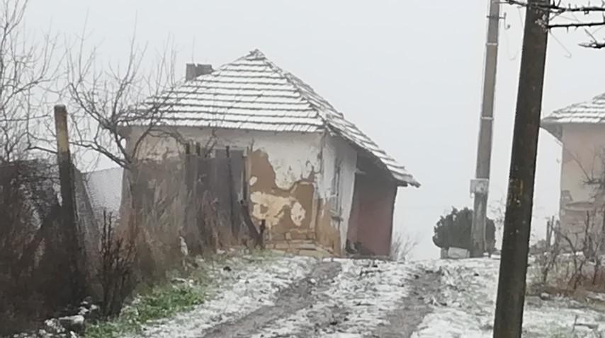 Къщата, в която живее многодетното семейство