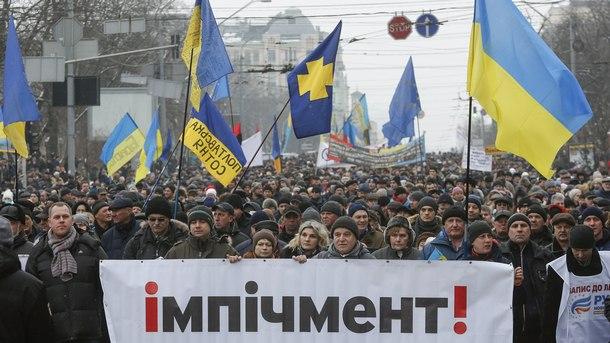 Киев, протест с искане за оставка на Порошенко