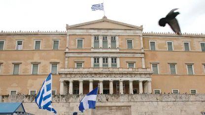 Сградата на гръцкия парламент в Атина.
