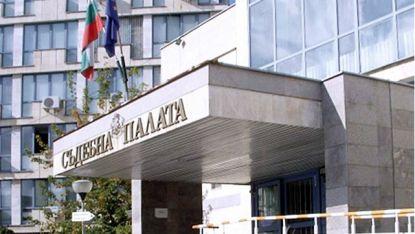 Съдебната палата в Добрич