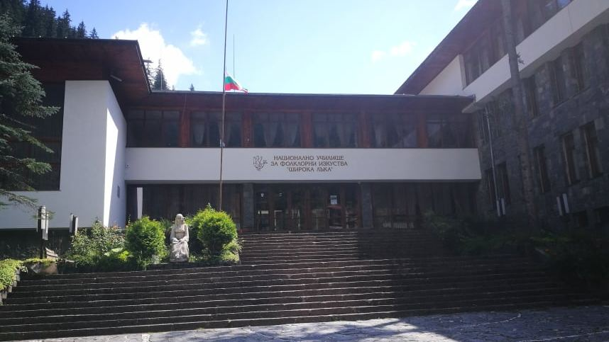 Националното училище за фолклорни изкуства