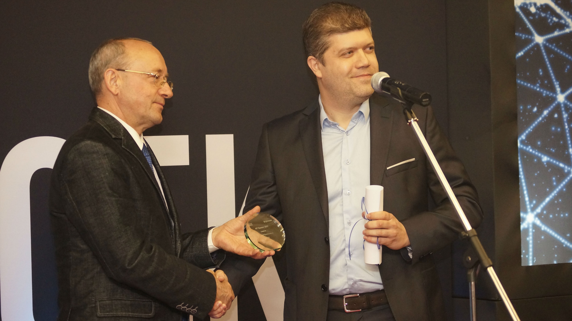 Георги Апосолов и Цветан Симеонов /вляво/ при връчване на приза