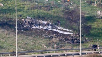Останки от падналия Ф-16 край село Хардуф в Северен Израел