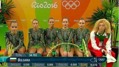 Ансамбълът ни на финал в Рио де Жанейро