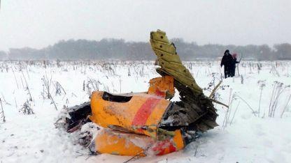 Останки от разбилия се самолет