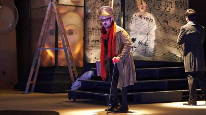 Сцена от операта