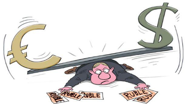 Руската рубла се намира под силен натиск от продажби за